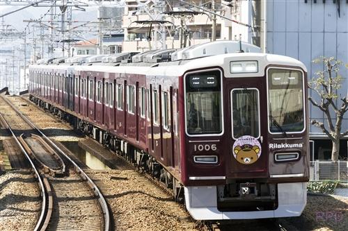 阪急電鉄宝塚線1000系1006F  さくらの阪急電車リラックマ号