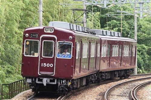 能勢電鉄1500系1500 マルーン時代
