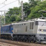 EF510-509+EF510-508 配6650レ