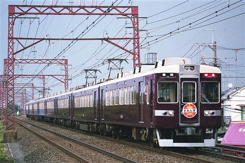 阪急電鉄6350形6355 ぎおん祭 [5000644]