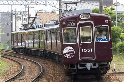 能勢電鉄1500系1551 ありがとう1500 ヘッドマーク