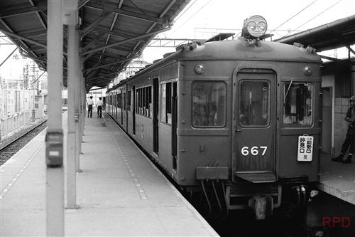 能勢電軌660形667