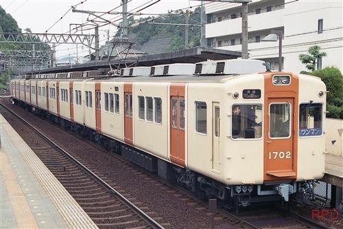 能勢電鉄1700形1702