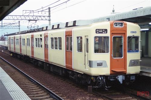 能勢電鉄1500系1560 旧塗色