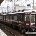 阪急電鉄今津線5000系5061