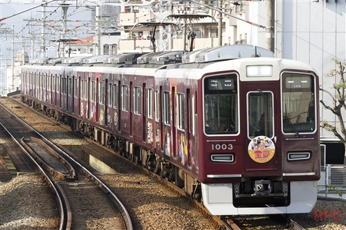 阪急電鉄宝塚線1000系1003F 『宝夢』