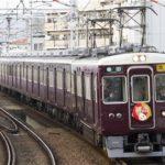 阪急電鉄宝塚線6000系6006F『初詣』