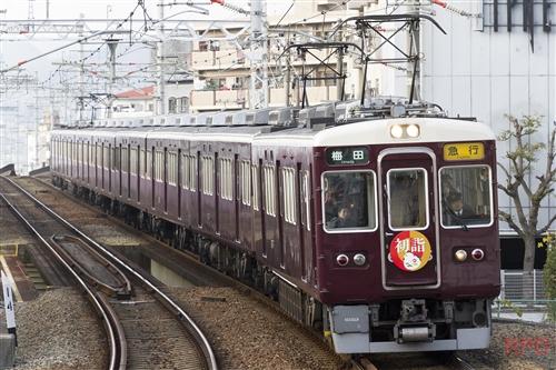 阪急電鉄宝塚線6000形6006『初詣』
