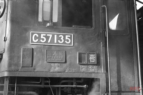 C57 135 苗穂区