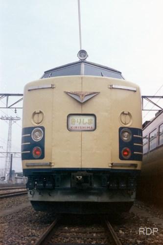 581系『きりしま』 [0001752]