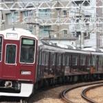 阪急電鉄1300系1300