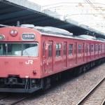大阪環状線 クハ103-1