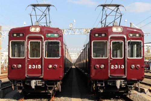 阪急電鉄2300形2313&2315 [0001785]