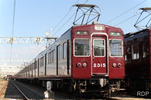 阪急電鉄2300形2315 [0001786]