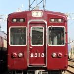 阪急電鉄2300系2313