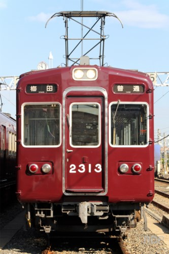 阪急電鉄2300形2313 [0001790]