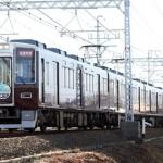 阪急電鉄8300系8413『ほづ』