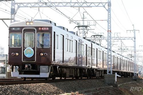 阪急電鉄7100形7117『あたご』 [0001803]