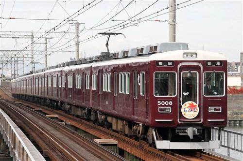 阪急電鉄5000形5008『もみじ』 [0001805]