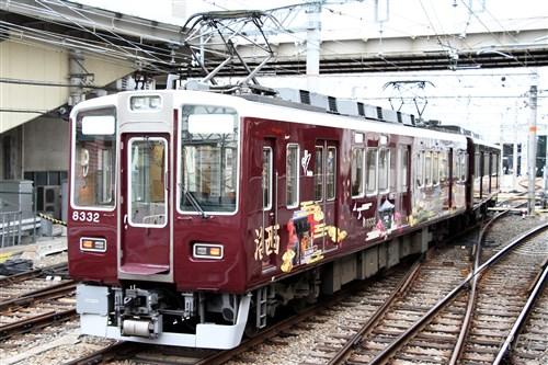 阪急電鉄8300形8332 洛西エリアラッピング [0001823]