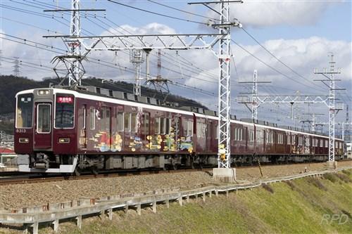 阪急電鉄8300形8313 嵐山嵯峨野ラッピング [0001824]