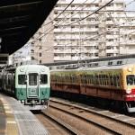 京阪電鉄1900系1930&2800系2823