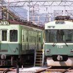 京阪電鉄大津線260系264&700系706