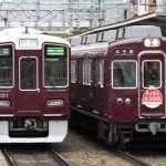 阪急電鉄2300系2372『さよなら2300』マーク&1300系1401