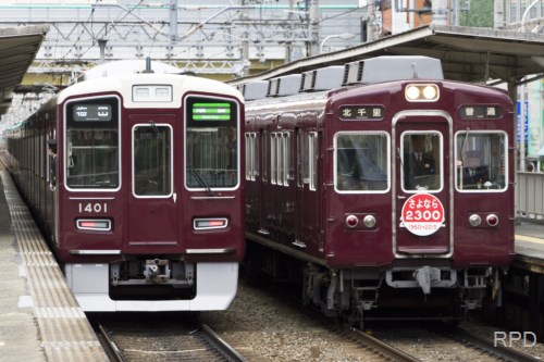 阪急電鉄2350形2372『さよなら2300』&1400形1401 [0001862]