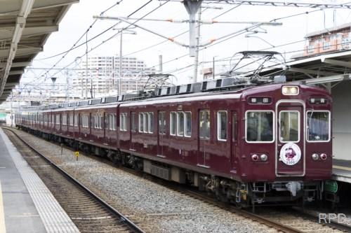 阪急電鉄2300形2313『惜別2300』 [0001864]