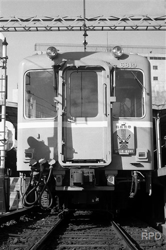 近鉄モ6801形6819 開運号 [5100013]