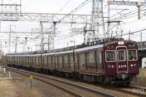 阪急電鉄2300形2315 [0001874]