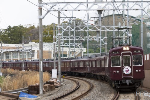 阪急電鉄2300形2313『惜別2300』 [0001880]