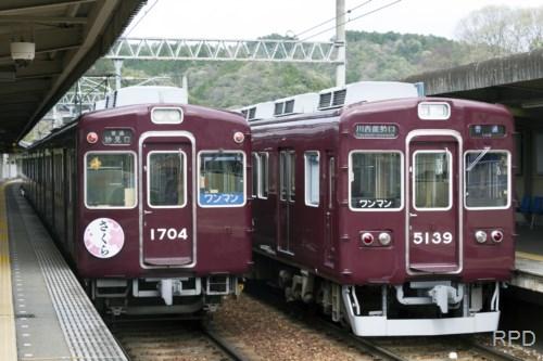 能勢電鉄5100形5139&1700形1704『さくら』 [0001897]