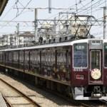 阪急電鉄8300系8332『古都』 桂
