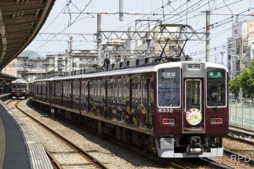 阪急電鉄8300形8332『古都』