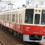 阪神電鉄8000系8201形8240 赤胴車