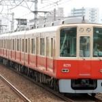 阪神電鉄8000系8201形8239 赤胴車
