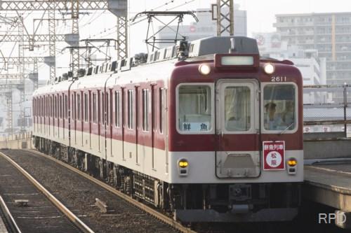 近鉄モ2610形2611 鮮魚列車代走 [0001952]