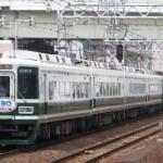 南海電鉄10000系クハ10904 『サザン』 リバイバル塗色