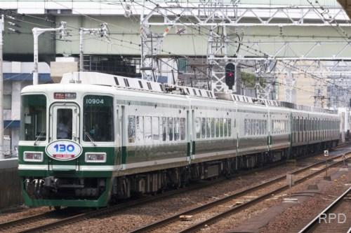 南海電鉄クハ10901形10904 [0001955]