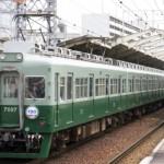南海電鉄7000系モハ7037『サザン』 リバイバル塗色