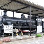 雄別鉄道8700形8722