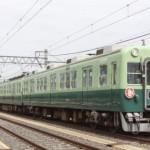 京阪電鉄2600系2808 旧塗色・急行標