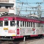阪堺電軌モ161形161