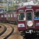 能勢電鉄3120系3120F クイズラリー