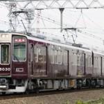 阪急電鉄8030+8150 試運転