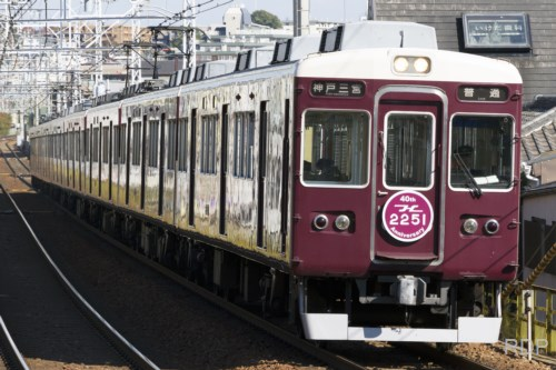 阪急電鉄6150形6150『40th2251Anniversary』 [0002102]