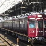 阪急電鉄5300系5300F 試運転