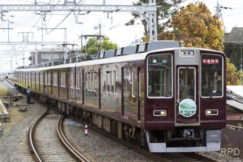 阪急電鉄8400形8401 おぐら(直通快速特急) [0002111]